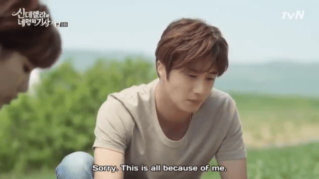 Jung Il-woo in Cinderella and the Four Knights. Episode 8. Cr. tvN Screen Captures by Fan 13. .PNG29