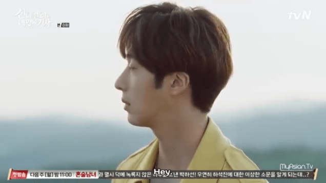 Jung Il-woo in Cinderella and the Four Knights. Episode 8. Cr. tvN Screen Captures by Fan 13. .PNG55