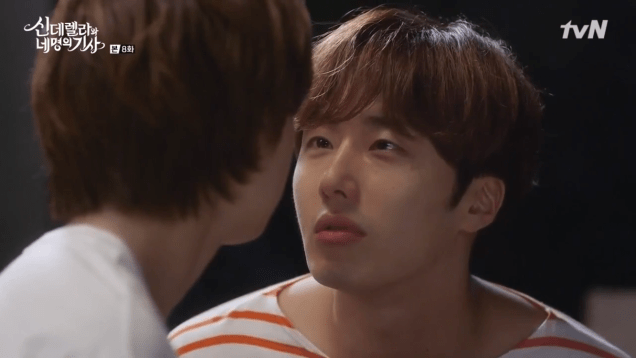 Jung Il-woo in Cinderella and the Four Knights. Episode 8. Cr. tvN Screen Captures by Fan 13. PNG111