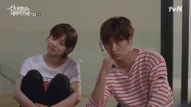 Jung Il-woo in Cinderella and the Four Knights. Episode 8. Cr. tvN Screen Captures by Fan 13. PNG90