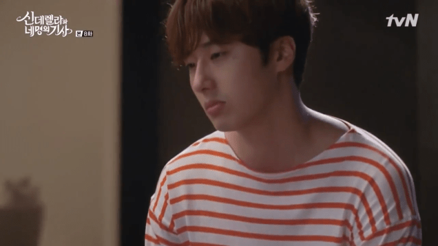 Jung Il-woo in Cinderella and the Four Knights. Episode 8. Cr. tvN Screen Captures by Fan 13. PNG94