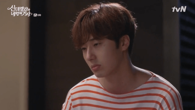 Jung Il-woo in Cinderella and the Four Knights. Episode 8. Cr. tvN Screen Captures by Fan 13. PNG95