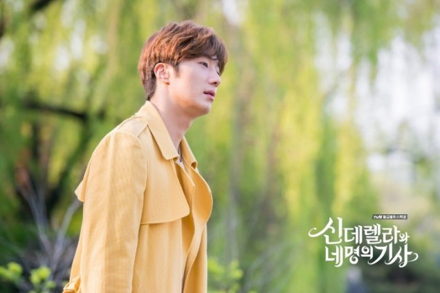 Jung Il-woo in Cinderella and the Four Knights. Episode 8. Cr. tvN Website Photos.  Yellow Overcoat.  PNG2.jpg