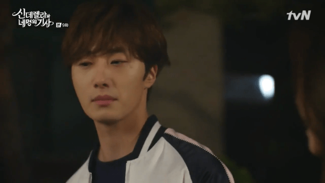 Jung Il-woo in Cinderella and the Four Knights. Episode 9. Cr. tvN 45