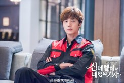 2016 Jung Il-woo in Cinderella and the Four Knights. Behind the Scenes. Website. Cr. tvN EX1