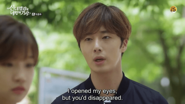 2019 2016 10 1 Jung Il-woo in Cinderella and the Four Knights Episode 16. Cr. tvN. 16