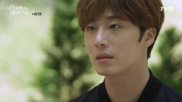 2019 2016 10 1 Jung Il-woo in Cinderella and the Four Knights Episode 16. Cr. tvN. 17