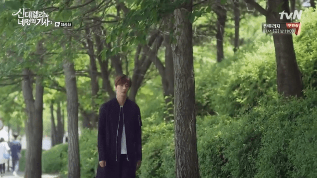 2019 2016 10 1 Jung Il-woo in Cinderella and the Four Knights Episode 16. Cr. tvN. 29