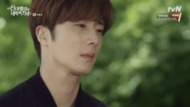 2019 2016 10 1 Jung Il-woo in Cinderella and the Four Knights Episode 16. Cr. tvN. 30