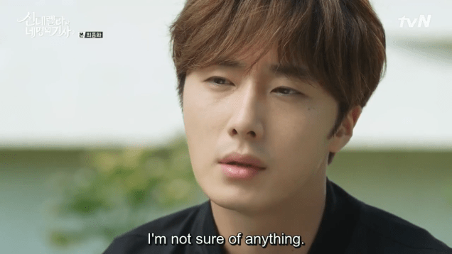 2019 2016 10 1 Jung Il-woo in Cinderella and the Four Knights Episode 16. Cr. tvN. 38