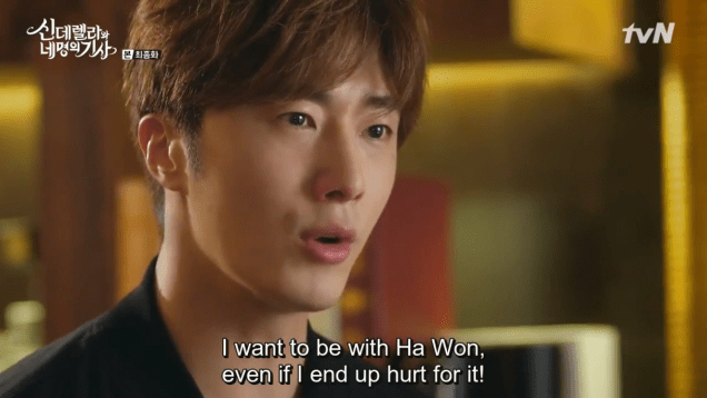 2019 2016 10 1 Jung Il-woo in Cinderella and the Four Knights Episode 16. Cr. tvN. 46