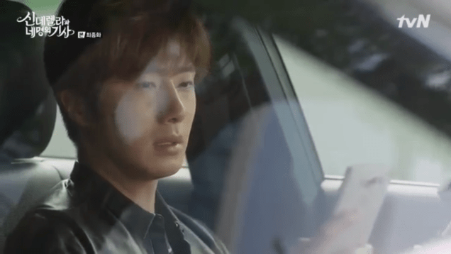 2019 2016 10 1 Jung Il-woo in Cinderella and the Four Knights Episode 16. Cr. tvN. 57