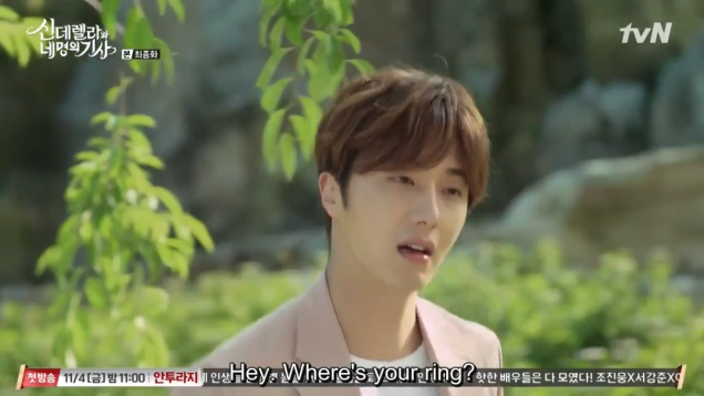 2019 2016 10 1 Jung Il-woo in Cinderella and the Four Knights Episode 16. Cr. tvN. 85
