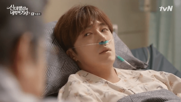 2019 2016 10 1 Jung Il-woo in Cinderella and the Four Knights Episode 16. Cr. tvN. 9