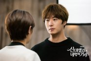 Jung Il-woo in Cinderella and the Four Knights. Episode 4. Cr. tvN Website Photos. 7