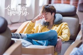 Jung Il-woo in Cinderella and the Four Knights. Episode 8. Cr. tvN Website Photos Fan 13. PNG8