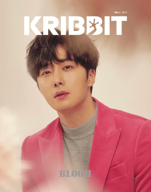 Kribbit in English. 1