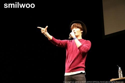 2012 9 9 Jung II-woo at Smilwoo's Inauguration: Fanmeet Birthday 00001
