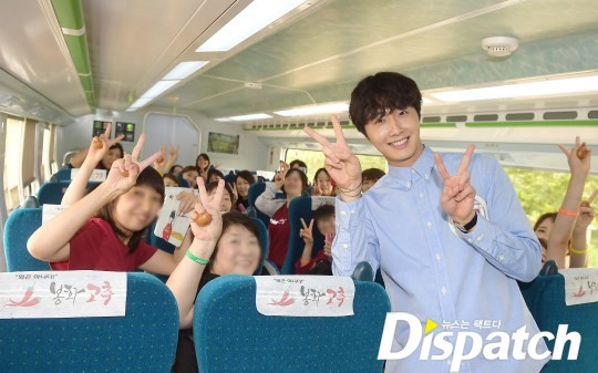 2016 9 4 (8) Jung Il-woo's 10th Anniversary Fan Meeting Railtrip.  Cr. Starcast Naver. 7.jpg