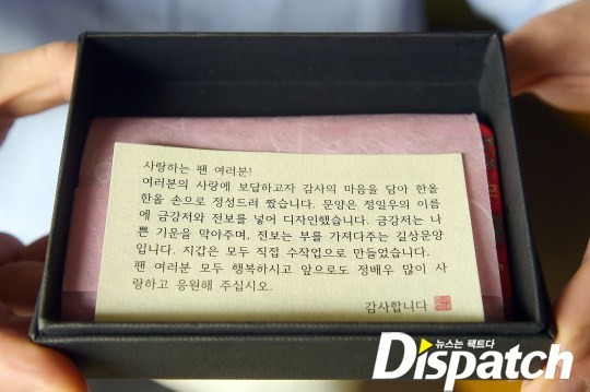 2016 9 4 Jung Il-woo Fan Meeting: Rail Trip with Jung Il-woo. Cr. Starcast, Disparch and Jung Il-woo.com 11