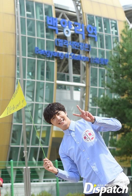 2016 9 4 Jung Il-woo Fan Meeting: Rail Trip with Jung Il-woo. Cr. Starcast, Disparch and Jung Il-woo.com 6