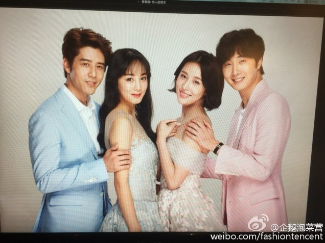 2016 Jung Il woo The Girls' Lies. Poster Photoshoot. 2