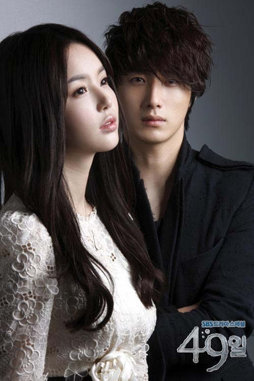 2011 Jung Il woo as The Scheduler in 49 Days. Posters. 5.jpg