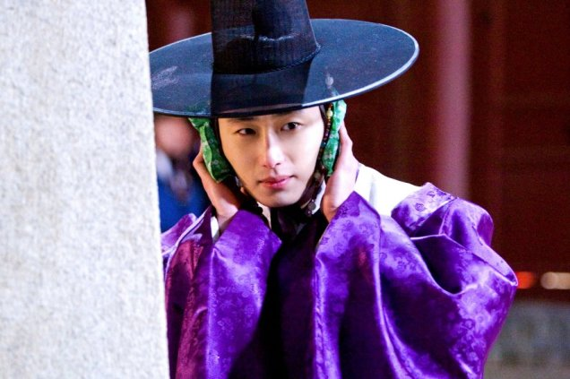 2012 Jung II-woo in the Moon that Embraces the Sun Episode 9,10 & 11 Extras 00005