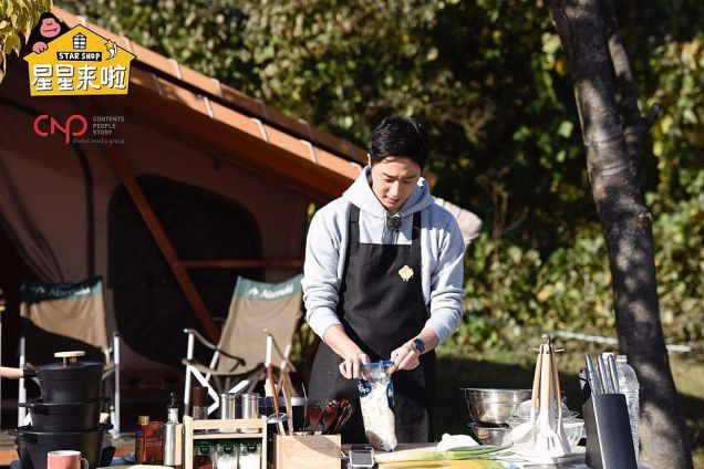2016 11 Jung Il-woo in Star Shop. Cooking Outside. 2