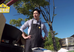 2016 11 Jung Il-woo in Star Shop. Cooking Outside. 3