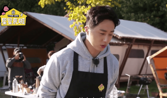 2016 11 Jung Il-woo in Star Shop. Cooking Outside. 4
