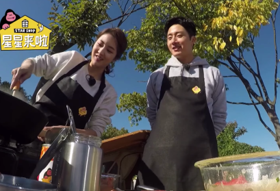 2016 11 Jung Il-woo in Star Shop. Cooking Outside. 7