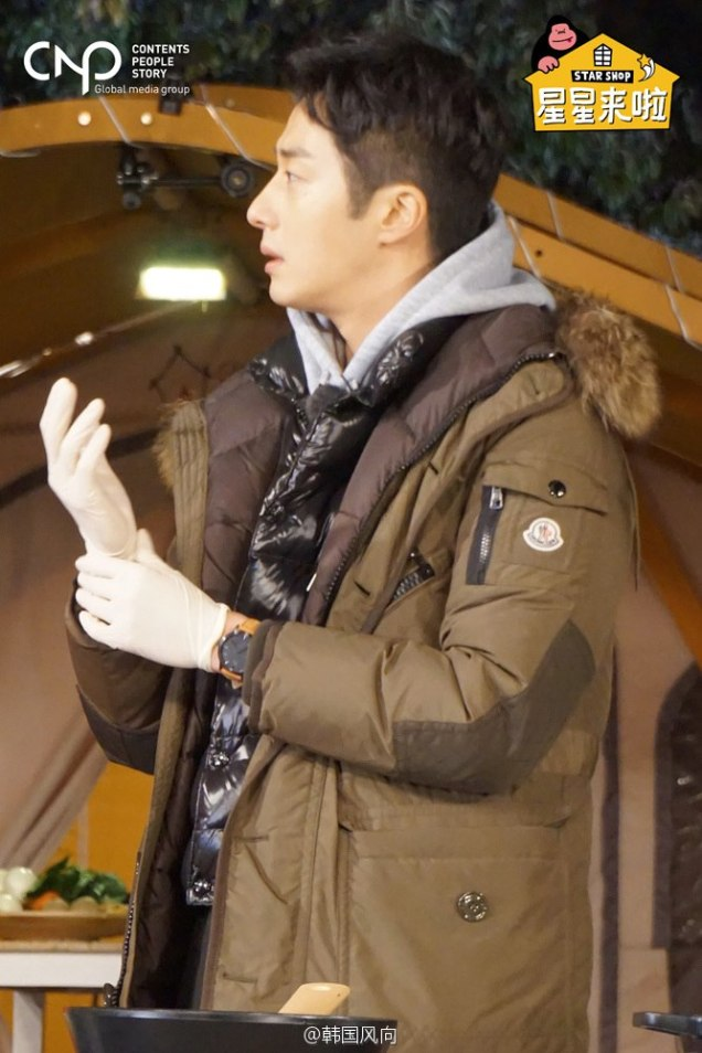 2016 11 Jung Il-woo in Star Shop. Cooking Outside. 9
