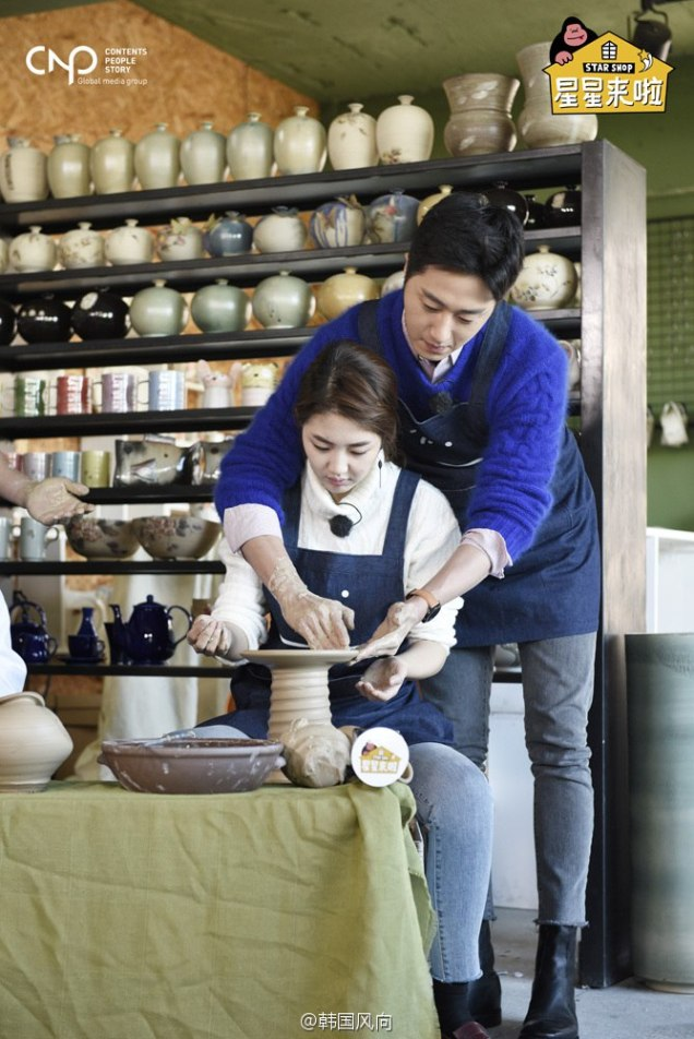 2016 11 Jung Il-woo in Star Shop. Making pottery. 10