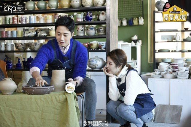 2016 11 Jung Il-woo in Star Shop. Making pottery. 9
