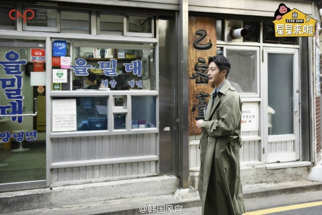 2016 Jung Il woo in Star Shop photos. Green overcoat. 15