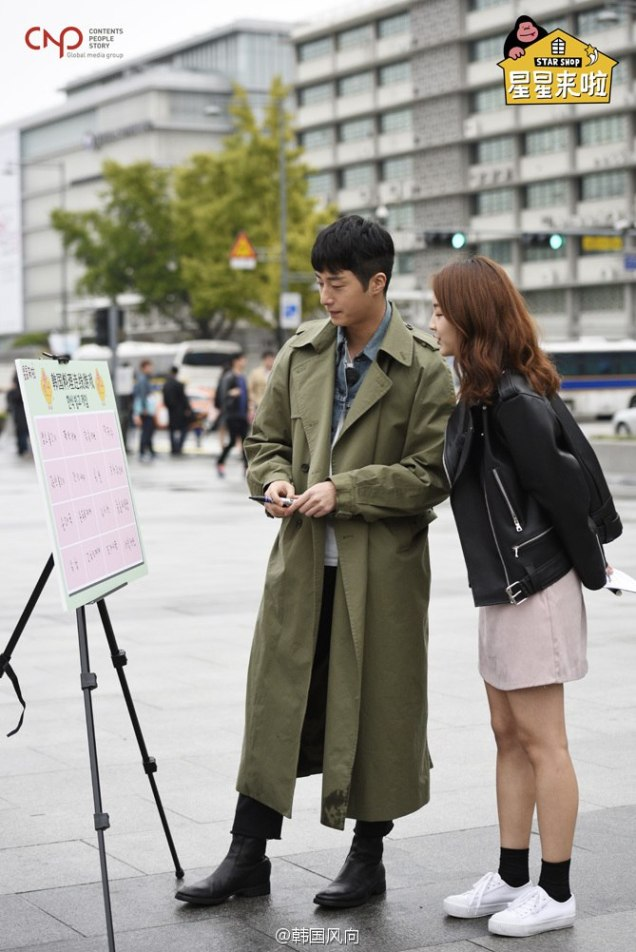 2016 Jung Il woo in Star Shop photos. Green overcoat. 21