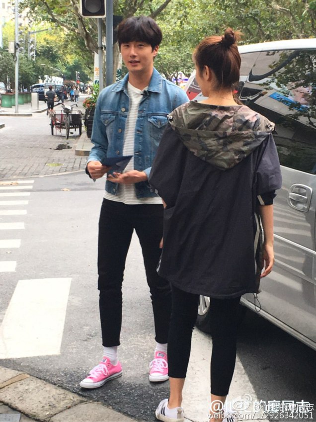 2016 Jung Il woo in Star Shop photos. Pink Shoes. 5