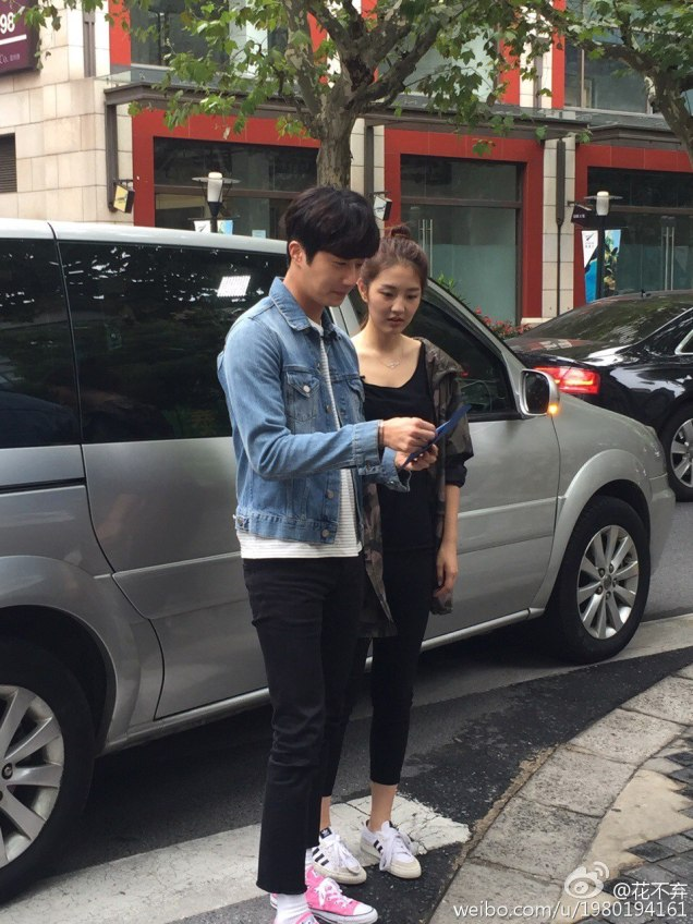 2016 Jung Il woo in Star Shop photos. Pink Shoes. 8