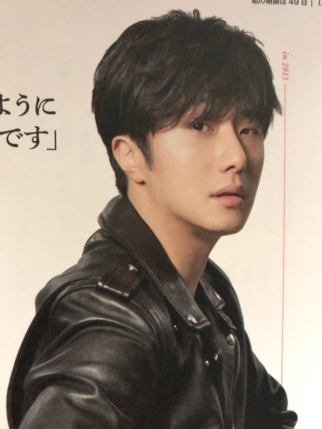 2016 Jung Il woo in his 10th Anniversary Thank You Book. Part 4. 7
