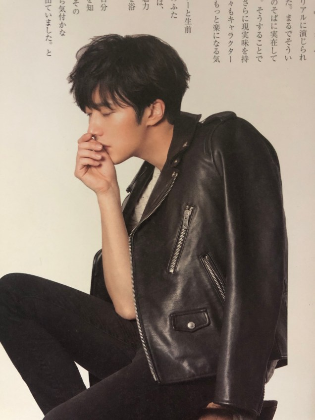 2016 Jung Il woo in his 10th Anniversary Thank You Book. Part 4. 8