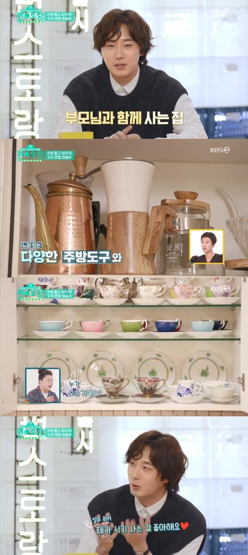 2019 10 25 Jung Il woo in Convenient Restaurant Episode 1. Media Photos. 3