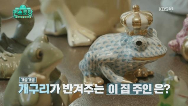 2019 10 25 Jung Il woo in Screen Captures of Convenient Restaurant Episode 1. 14