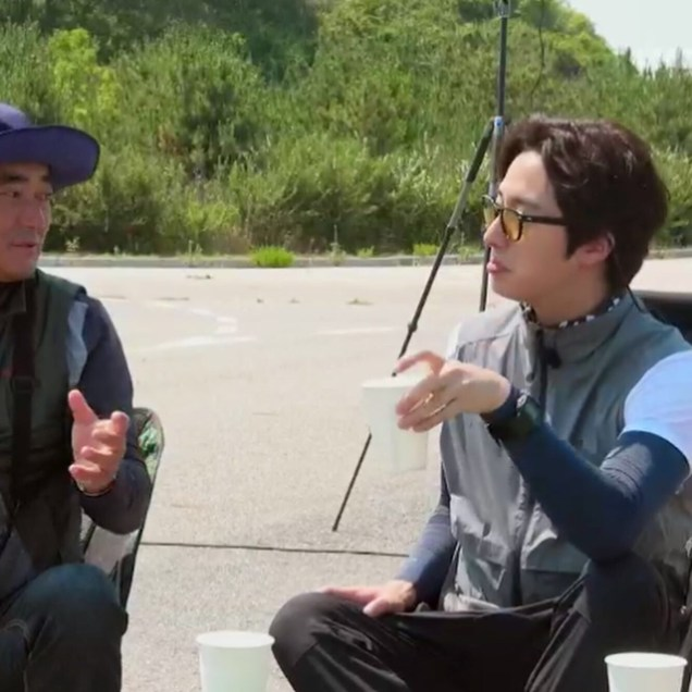 2019 10 3 Jung Il woo in Wild Map Documentary. Episode 1. HIM!1