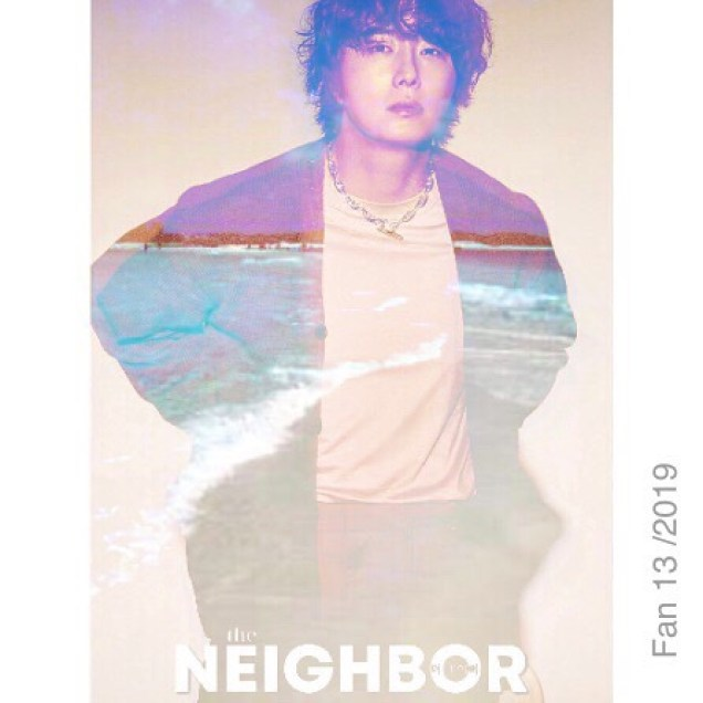 2019 10 Jung Il woo in The Neighbor Magazine. Eidts with nature by Fan 13.1