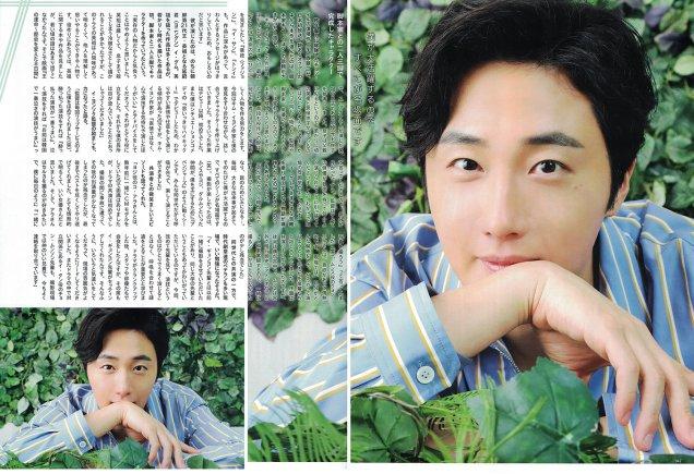 2019 6 Jung Il woo in Haru Hana Vol. 61. 2