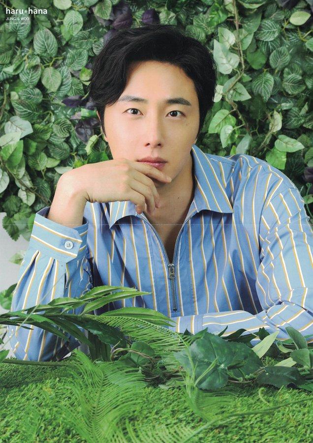 2019 6 Jung Il woo in Haru Hana Vol. 61. 5