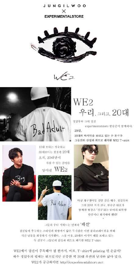 2015 10 6 Jung Il-woo makes designs for his own brand we2 for the Xstore. Social Media Posts. 1