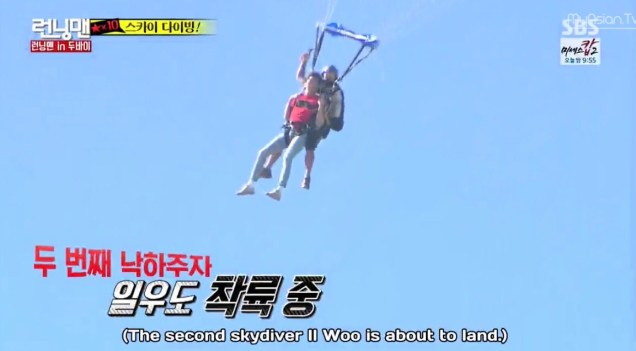 2016 3 6 Running Man Episode 289. Jung Il-woo Screen Captures by Fan 13. 100