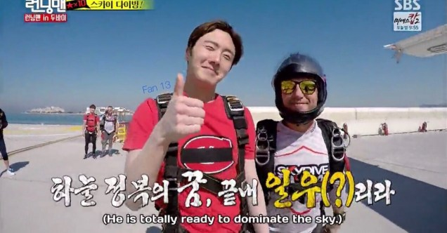 2016 3 6 Running Man Episode 289. Jung Il-woo Screen Captures by Fan 13. 22